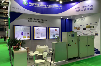 Newster Weidun present at one of the largest China environment exhibition platforms