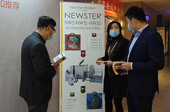 We attended the first Chinese  infection prevention and control conference